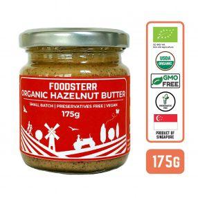 Organic Hazelnut Butter